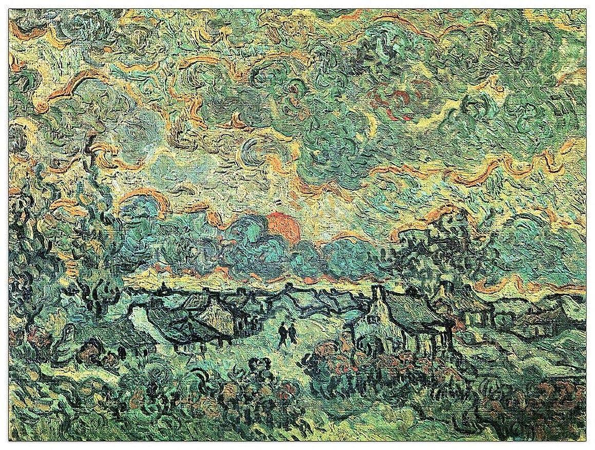 ArtPlaza TW91174 Van Gogh Vincent - Remembering The North Decorative Panel 35.5x27.5 Inch Multicolored