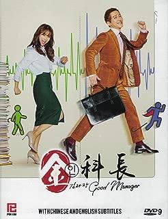 Good Manager (PK Korean Drama, English Subtitles)