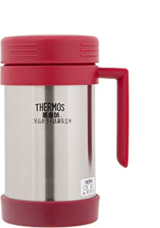 Thermos Mug with Handle 500ml Red