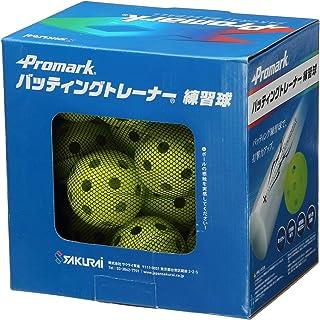 サクライ貿易(SAKURAI) Promark(プロマーク) 野球 トレーニング バッティング 穴空き ボール 上達練習球 20球入り HTB-20