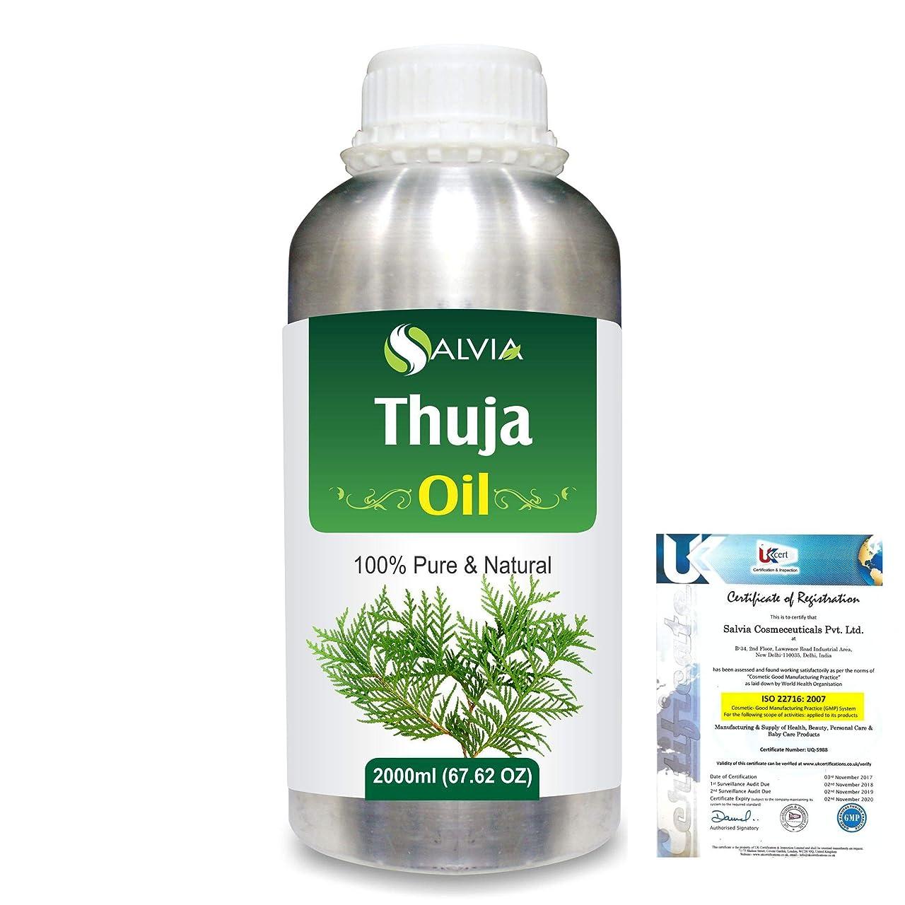 通信網アリエキスパートThuja (Thuja Orientali) 100% Pure Natural Essential Oil 2000ml/67 fl.oz.