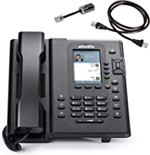 Allworx 9304 Verge IP Phone (8113040) with Ethernet Cable and Detangler