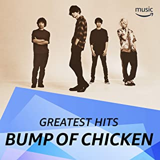 BUMP OF CHICKEN ソングス in Prime