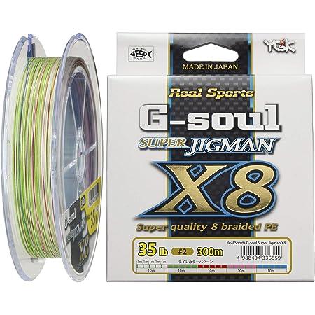 35lb YGK P.E Ligne G Soul Super Jigman X8 300m P.E 2 6859