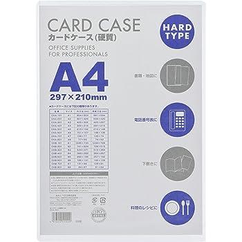 ベロス カードケース 硬質 A4 CHA-410 10枚 透明