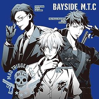 「ヒプノシスマイク -Division Rap Battle-」キャラクターソングCD2「BAYSIDE M.T.C」 ヨコハマ・ディビジョン「MAD TRIGGER CREW...
