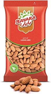 Bayara Almond Shelled, 1 Kg