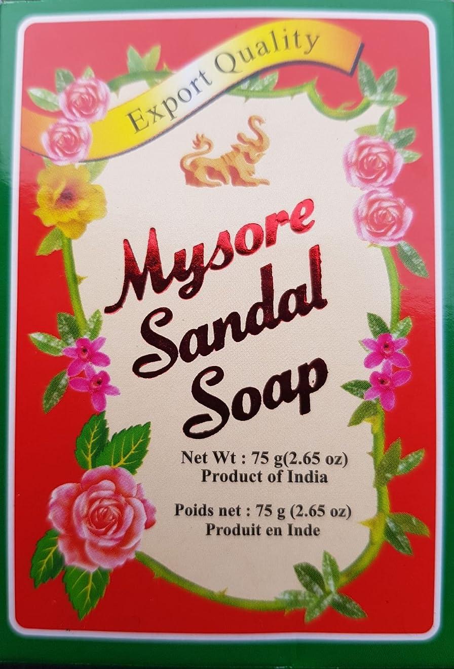 悔い改め細胞軍艦(1) - New Stock Mysore Sandal Soap 75gm (1)