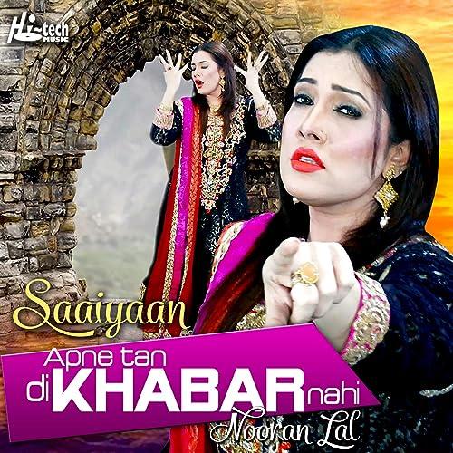 apne tan di khabar nahi mp4 free download