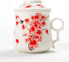 TEANAGOO M01-4 Ceramic Tea-Mug with Filter/Steeper and Lid, 13.7OZ, Red Leaves, Portable Ornament infuser,Infused Tea-Cup, Brewing Filter, Steeper Men Mom, TEANAGOO Maker