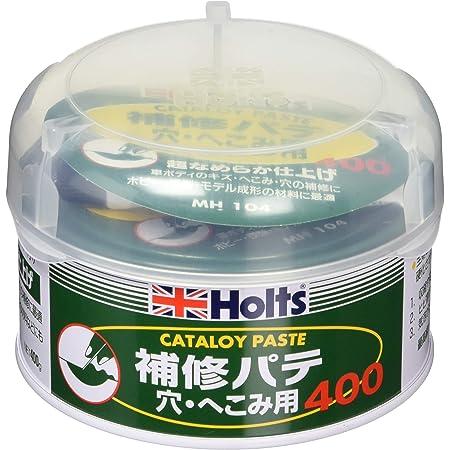 ホルツ 補修用パテ 穴・へこみ用 カタロイペースト 400g Holts MH104