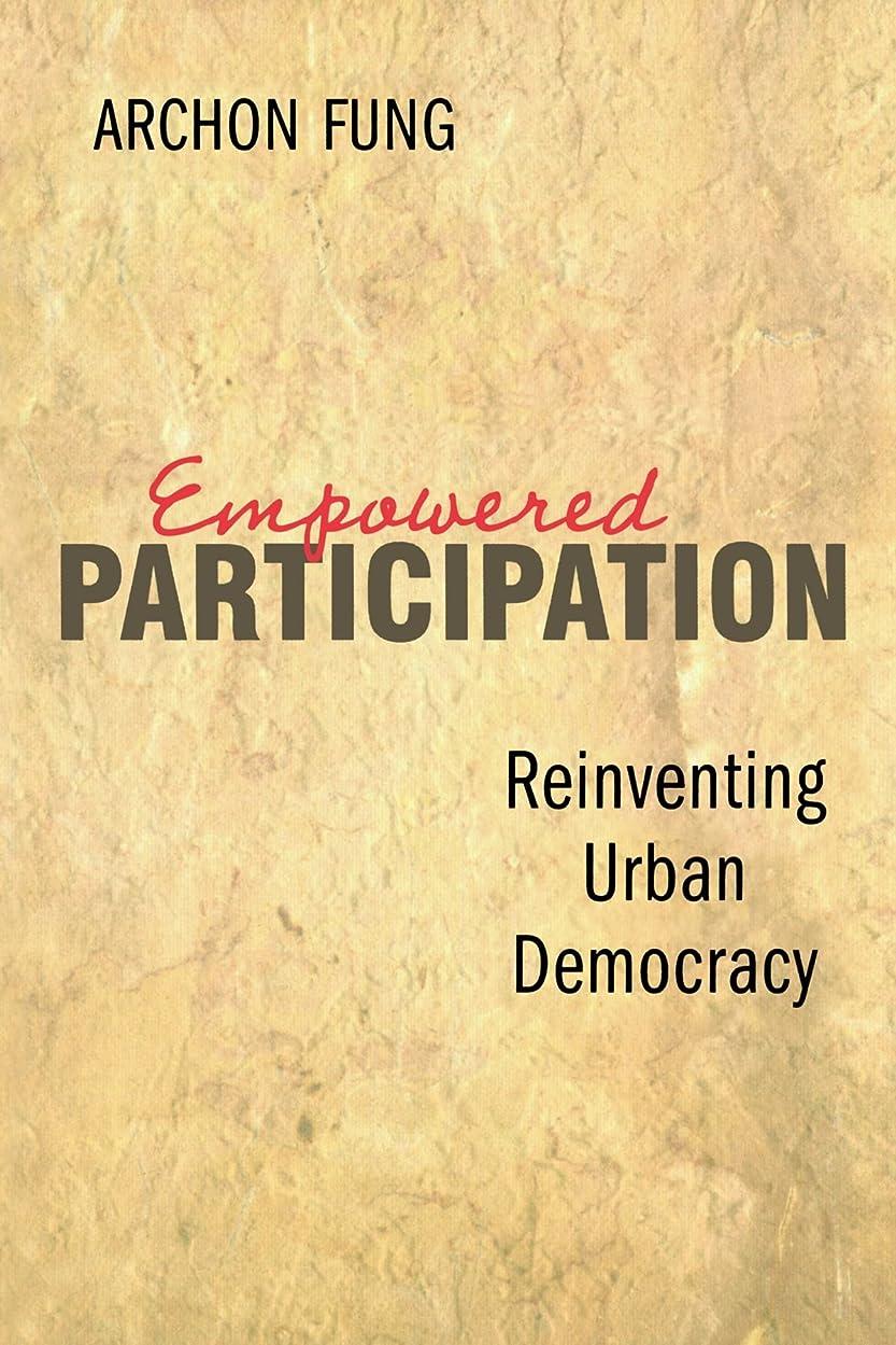 レイアスペードペデスタルEmpowered Participation: Reinventing Urban Democracy