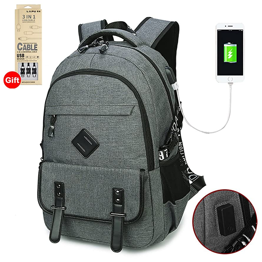 Waterproof Business Laptop Backpack with USB Charging Port, Lightweight Causal School Travel Backpack, Fits Under 17 inch Laptop and Notebook (Grey)