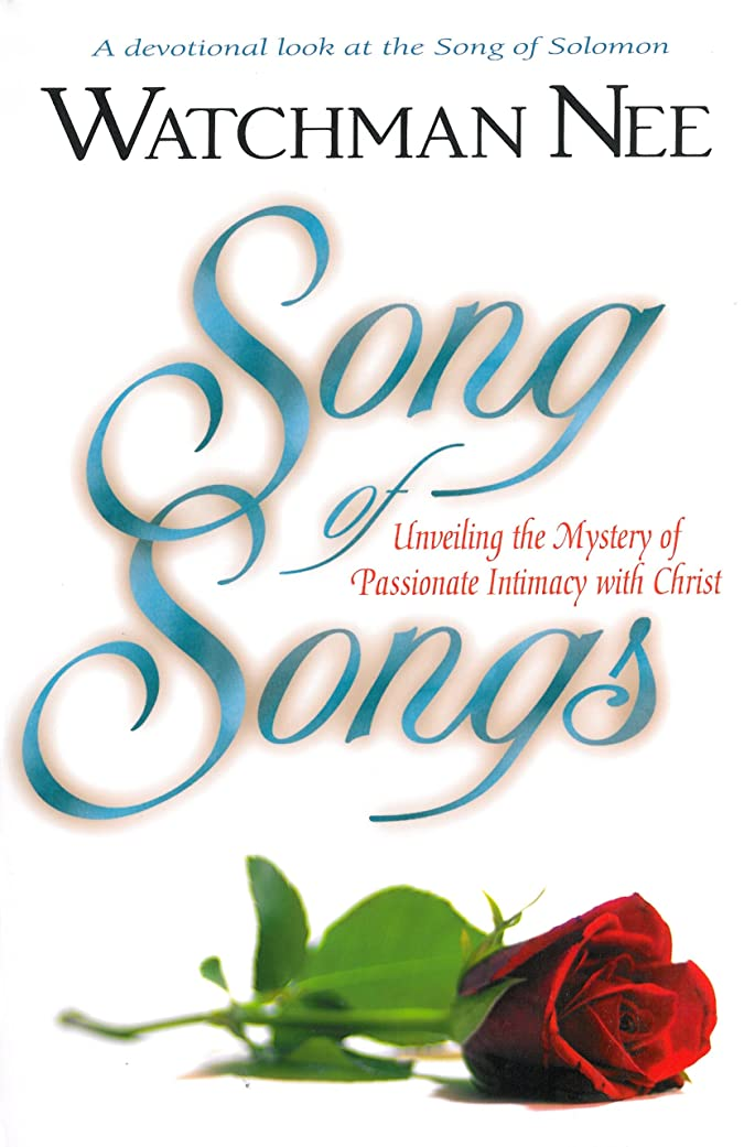 硬い物理的な目的Song of Songs (English Edition)