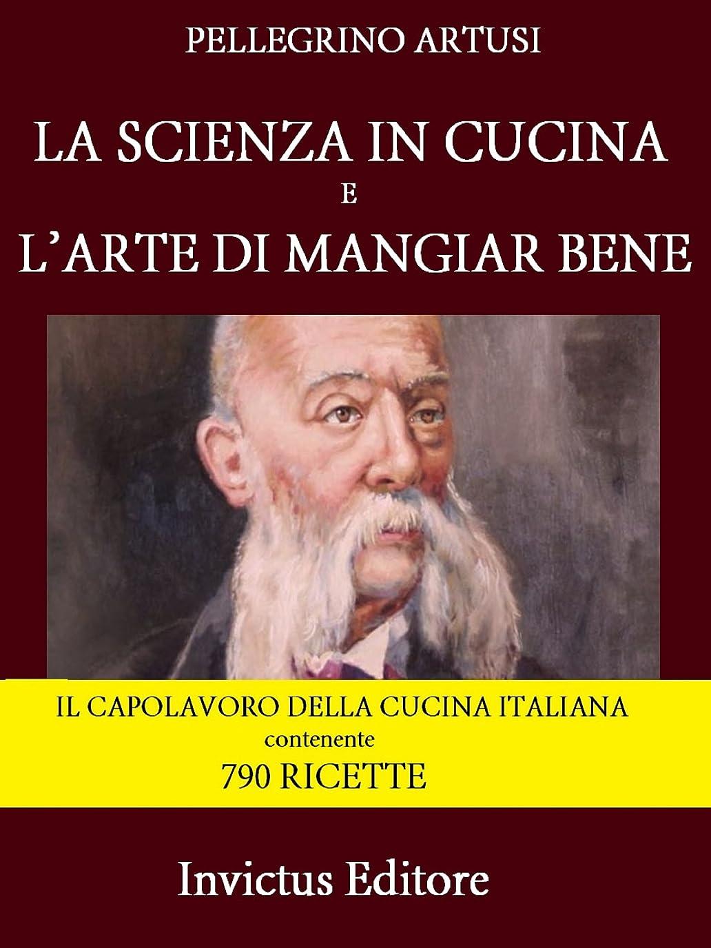 軽食発行リハーサルLa scienza in cucina e l'arte di mangiar bene (Italian Edition)
