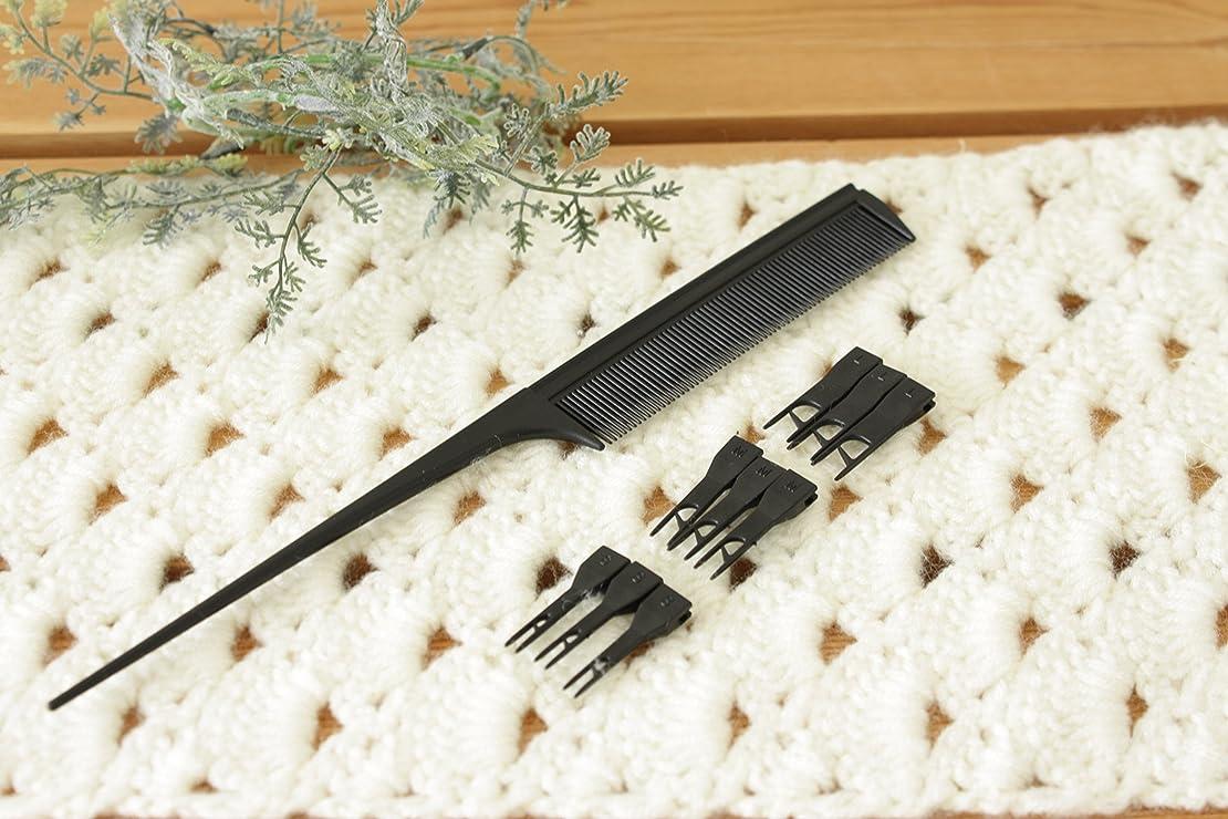 すずめ食欲ゴネリルアタッチメント ハイライトコーム Attatchment Hilight Comb