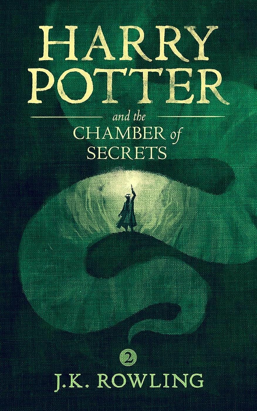 深遠ドローはねかけるHarry Potter and the Chamber of Secrets (English Edition)