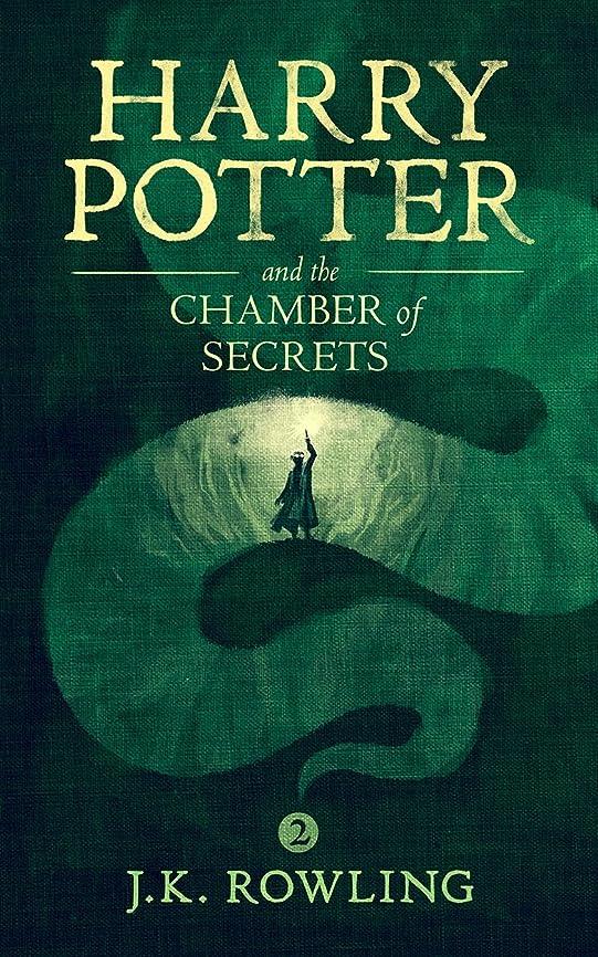 手数料ビタミン部Harry Potter and the Chamber of Secrets (English Edition)