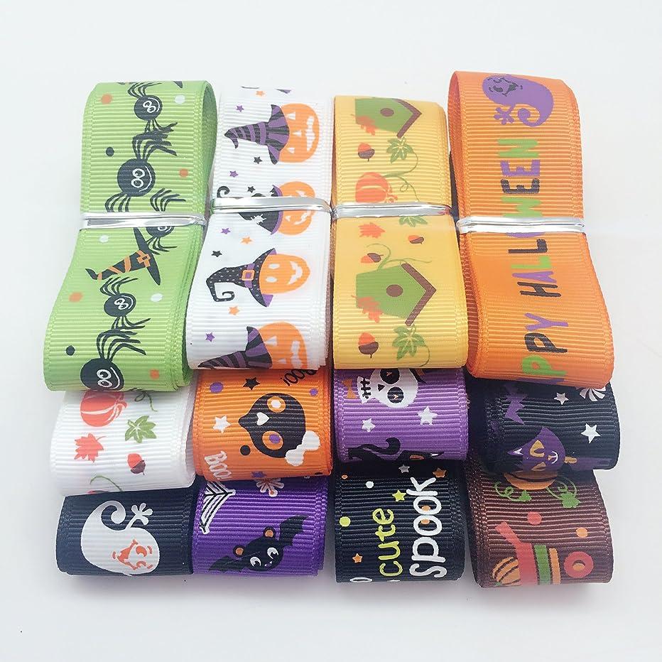 PEPPERLONELY 12 Color Set (1 Yard Each) Halloween Pattern Grosgrain Ribbon, 25mm (1 Inch)