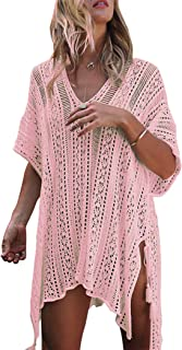 89156b1994 Wander Agio Beach Swimsuit for Women Sleeve Coverups Bikini Cover up Net