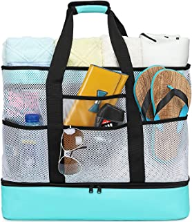 BLUBOON Mesh Beach Tote Bag with Detachable Cooler for Family Pool Oversized 22 inches Grocery Shopping Bag Insulated Picnic Cooler (A- Turquoise)