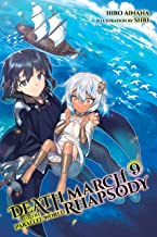 death march to the parallel world rhapsody novel
