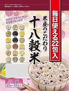 神明 米屋のこだわり 十八穀米 550g(25g×22包)