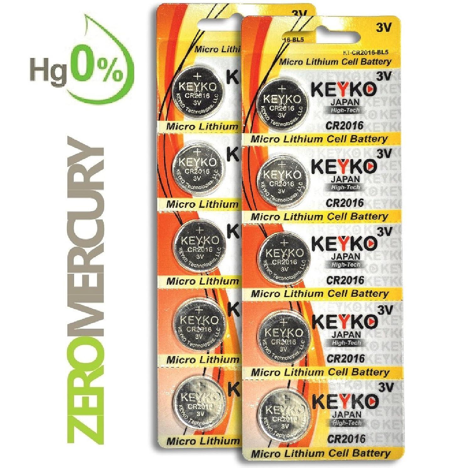 CR2016 Battery - 10 pcs Pack - 3V Lithium Buttom Coin Cell Battery Type 3.0 Volt: 2016 DL2016 ECR2016 Genuine KEYKO Supreme High Energy