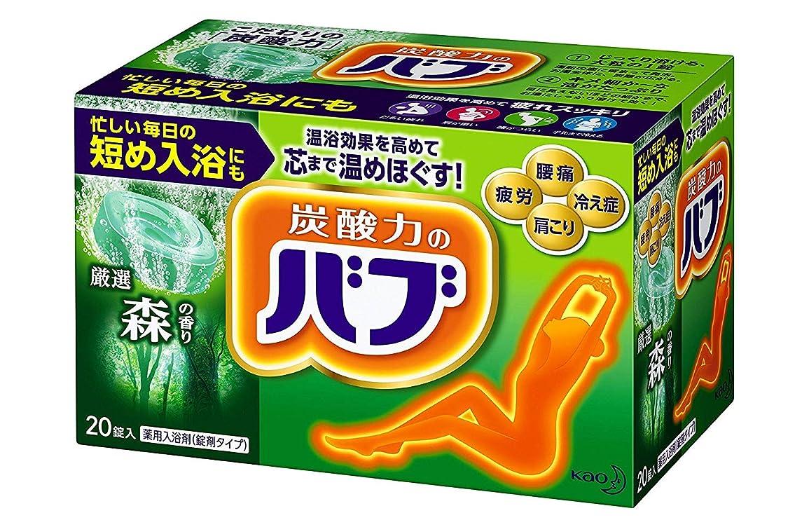 たらい私の均等に【花王】バブ 森の香り (20錠入) ×10個セット