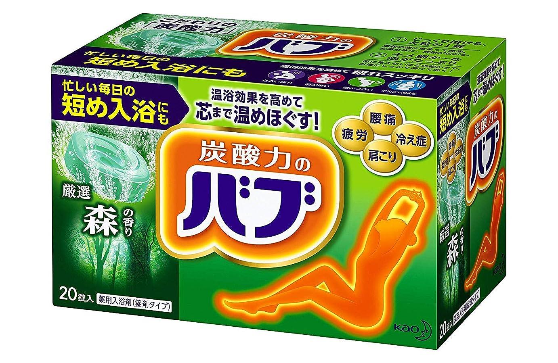 はい装備する連帯【花王】バブ 森の香り (20錠入) ×20個セット