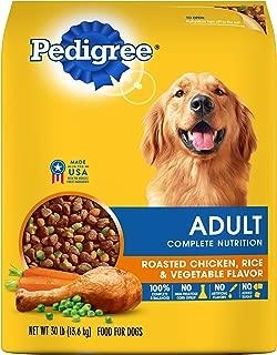Pedigree Adult Dry Dog Food - Roasted Chicken, Rice & Vegetable Flavor