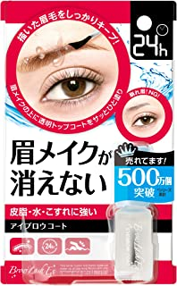 BCL Lash Ex Eye Brow Coating