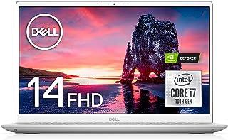 【Amazon.co.jp 限定】Dell モバイルノートパソコン Inspiron 14 5401 シルバー グラボ搭載 Win10/14FHD/Core i7-1065G7/8GB/512GB SSD/MX330 MI584A-ANLC