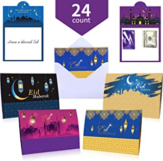Ramadan Eid Mubarak Money and Gift Card Holders Eid Mubarak Money Cards Money Holders Ramadan Greeting Cards for Muslim Party Supplies with Envelopes (24)