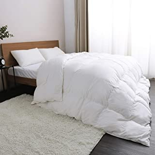 Antar Home Real Filling 50% White Duck Down Comforter, Duvet Insert with tabs, Hypoallergenic,100% Cotton Shell, All Season- King (White)
