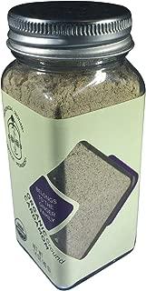 Spice Monger Organic Cardamom Ground USDA Certified All Natural 1.4oz