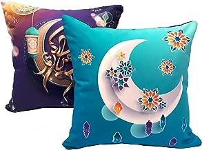 Alwan 40 x 40 cm Set of 2 Ramadan Kareem Cushion Covers - EE8280R2SETS