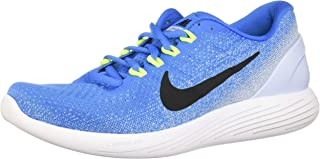 Best mens nike lunarglide 9 Reviews