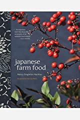 Japanese Farm Food Kindle Edition