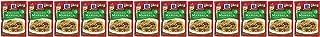 Best chicken marsala seasoning packet Reviews
