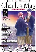 Charles Mag vol.23 -えろ- Charles Mag -えろ- (シャルルコミックス)