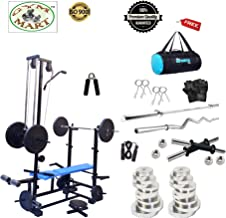GYM MART Combo of 94 Kg Steel Plates + 20 In1 Bench (2x4) Heavy Duty Bench for Multiple Exercise + 3Ft (20mm) Curl Rod + 5Ft(25mm) Plain Rod + Gym Accessories