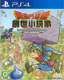 Dragon Quest Builders Alefgard o Fukkatsu Seyo (Chinese Subs) for PlayStation 4 [PS4]