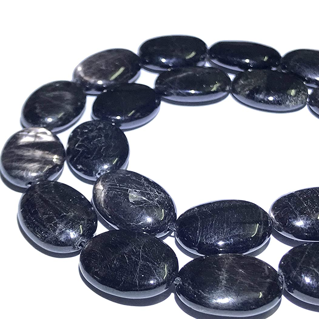 [ABCgems] Rare Canadian Rainbow Hypersthene (Piano Black- Exquisite Flash) 13X18mm Smooth Oval Beads for Beading & Jewelry Making