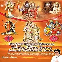 Bhajans Kirtans Mantras Shlokas Dhuns Stotra Ashtak Chalisas AndArtis: Ganesh Shiv Radha-Krishna Sita-Ram Hanuman Durga Laxmi-NarayanSaraswati Kali Ganga Gayatri Santoshi