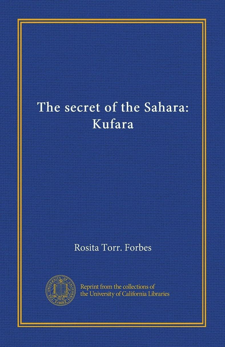 トラクター密接に知っているに立ち寄るThe secret of the Sahara: Kufara