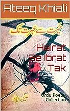 Hairat Se Ibrat Tak: Urdu Poetry Collection