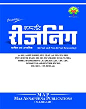 Amazon in: maa annapurna publications: Books