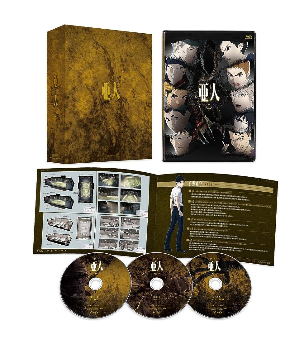 地区ラグペルソナ【Amazon.co.jp限定】 TVシリーズ「亜人」第2クールBlu-ray BOX(B2布ポスター付)
