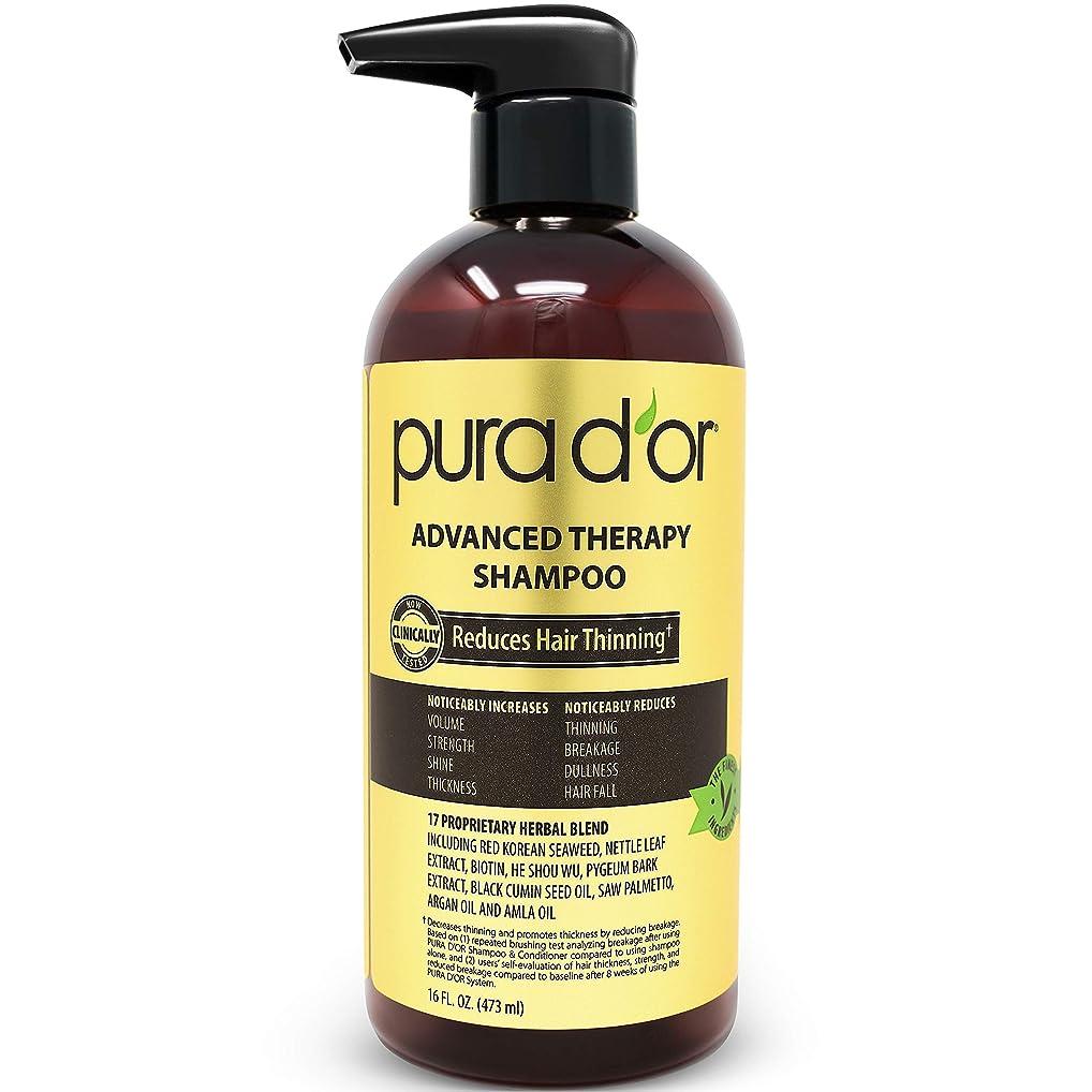 もう一度虫全体PURA D'OR 高度セラピーシャンプー 薄毛を改善し、髪にボリュームを、硫酸塩フリー、アルガンオイル&アロエベラ&ビオチン配合、すべてのヘアタイプに、男性&女性、473ml(16液量オンス) 473ml(16 液量オンス)